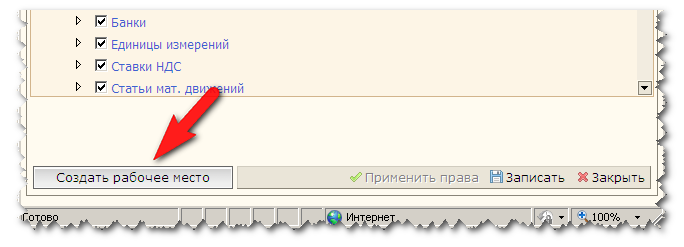 create_user.png